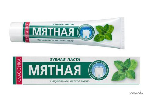 """Зубная паста """"Мятная"""" (150 мл)"""