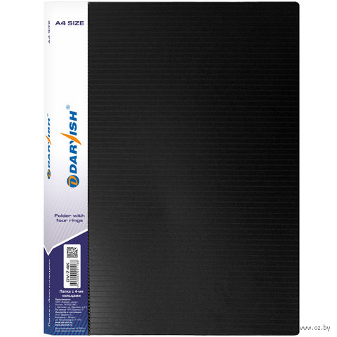 """Папка-регистратор """"Darvish"""" (А4; черная; арт. DV7-4K) — фото, картинка"""