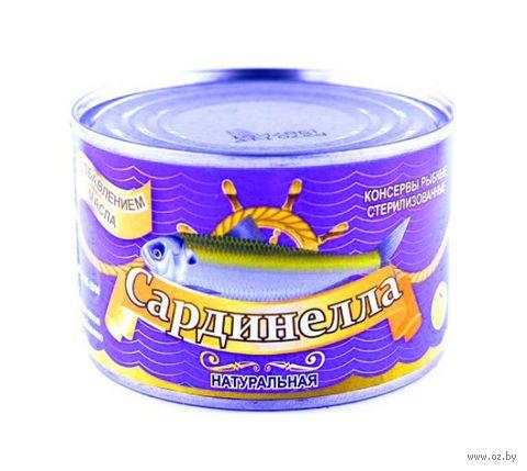 """Сардинелла консервированная """"Русский рыбный мир. С добавлением масла"""" (250 г) — фото, картинка"""