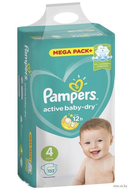 "Подгузники ""Active Baby-dry Maxi"" (9-14 кг; 132 шт.) — фото, картинка"