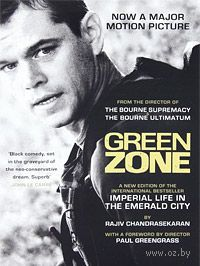 Green Zone. Раджив Чаедрасекаран