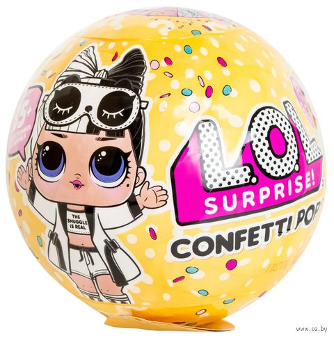 """Кукла """"L.O.L. Сюрприз в шаре"""" (арт. 551539X1E5C-V) — фото, картинка"""