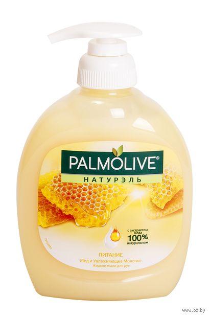 """Жидкое мыло """"Мед и увлажняющее молочко"""" (300 мл) — фото, картинка"""