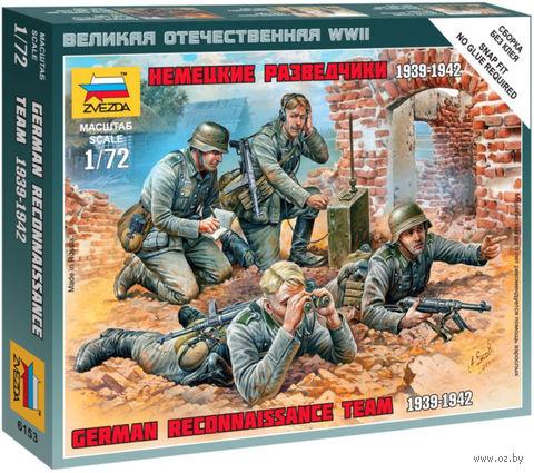"""Набор миниатюр """"Немецкие разведчики 1939-1942"""" (масштаб: 1/72)"""