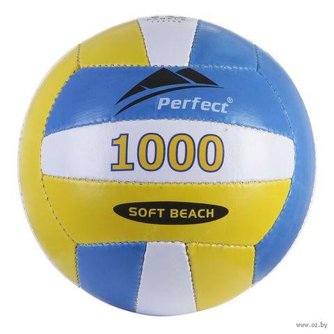 """Мяч волейбольный """"Soft beach"""" — фото, картинка"""