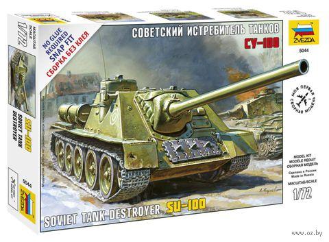 Советский истребитель танков СУ-100 (масштаб: 1/72)