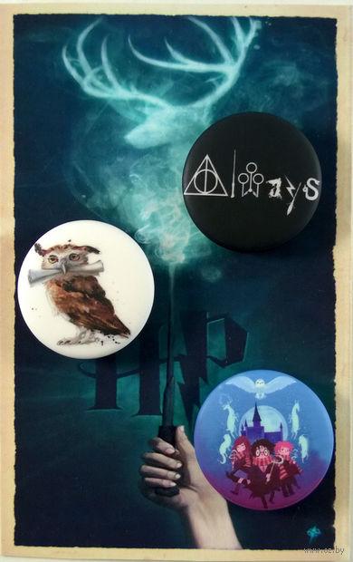 """Набор значков маленьких """"Гарри Поттер"""" (арт. 284) — фото, картинка"""