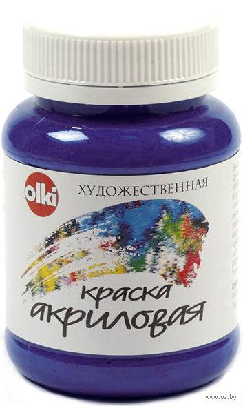 Краска акриловая (сине-фиолетовый, 100 мл) — фото, картинка