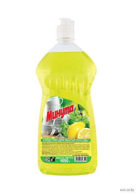 """Средство для мытья посуды """"Лимон и мята"""" (1050 г) — фото, картинка"""