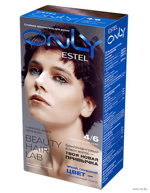 """Гель-краска для волос """"ESTEL ONLY"""" (тон: 4/6, фиолетовый шатен) — фото, картинка"""