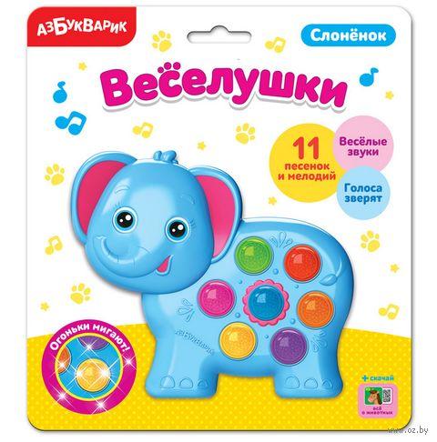 """Музыкальная игрушка """"Веселушки. Слонёнок"""" (со световыми эффектами) — фото, картинка"""