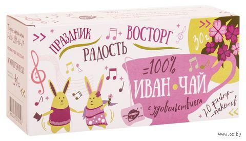 """Фиточай """"Образ жизни Алтая. Иван-чай"""" (20 пакетиков) — фото, картинка"""