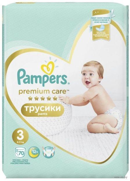 "Подгузники-трусики ""Premium Care Midi"" (6-11 кг; 70 шт.) — фото, картинка"