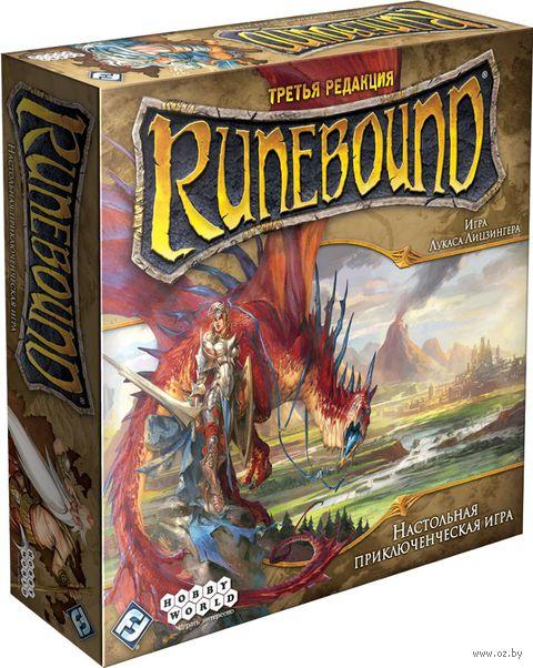 Runebound (третья редакция)