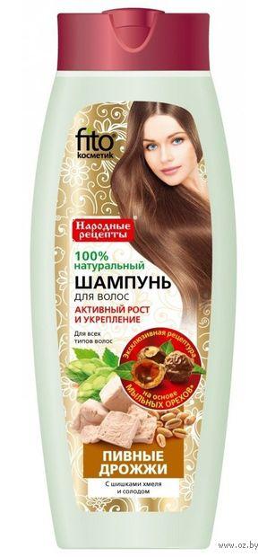 """Шампунь для волос """"Пивные дрожжи"""" (450 мл)"""