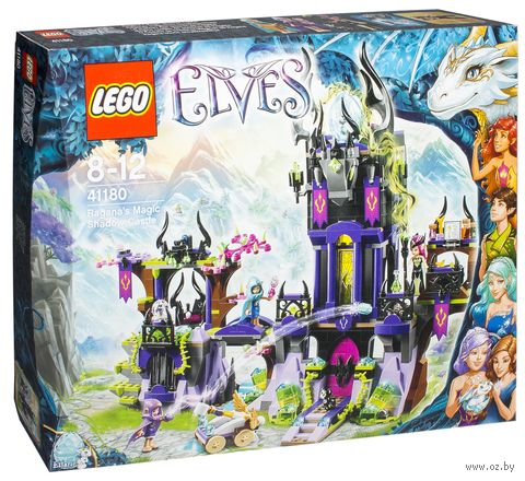 """LEGO Elves """"Замок теней Раганы"""""""