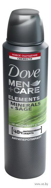 "Дезодорант-антиперспирант для мужчин ""Свежесть минералов и шалфея"" (спрей; 150 мл) — фото, картинка"