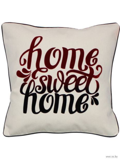 """Подушка """"Home, sweet home"""" (40x40 см; арт. 00-174) — фото, картинка"""