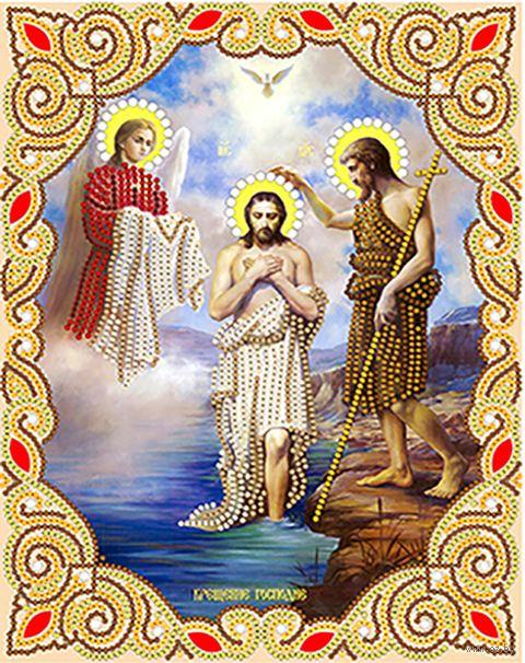 """Вышивка бисером """"Крещение Господне"""" (250х200 мм) — фото, картинка"""