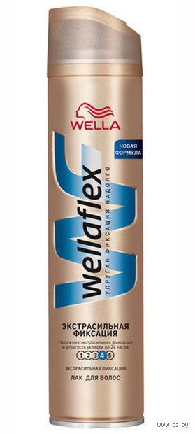 """Лак для волос """"Wellaflex"""" экстрасильной фиксации (250 мл) — фото, картинка"""