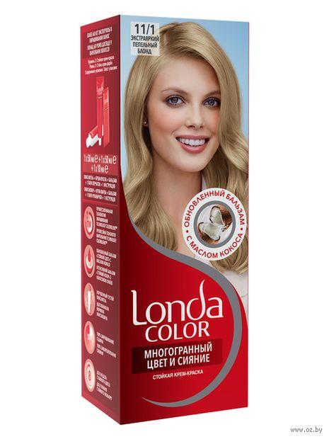 """Крем-краска для волос """"LondaColor"""" тон: 11/1, экстраяркий пепельный блонд — фото, картинка"""