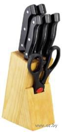 Набор ножей металл/пластмасса (5 шт, 13*6*20 см, арт. MS-11K121)