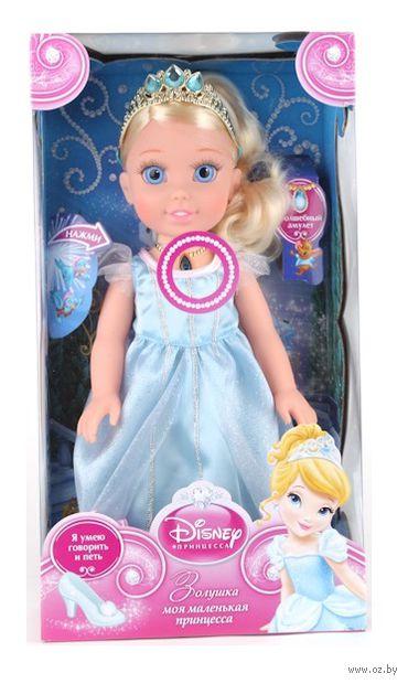"Кукла ""Золушка"" (37 см)"