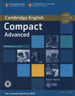 Compact Advanced. C1. Workbook with Answers (+ CD) — фото, картинка