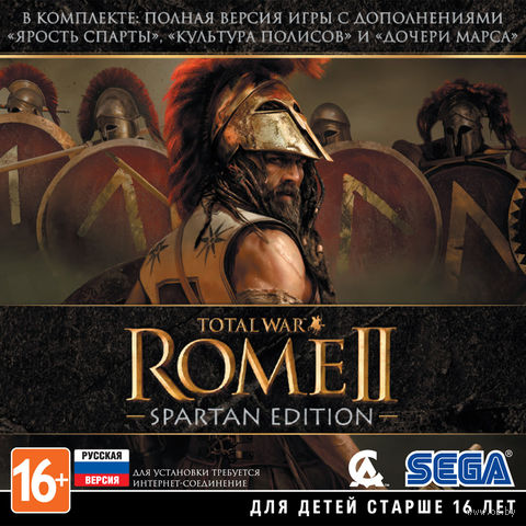Total War: Rome II. Spartan Edition