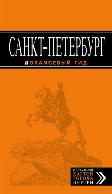 Санкт-Петербург. Екатерина Чернобережская