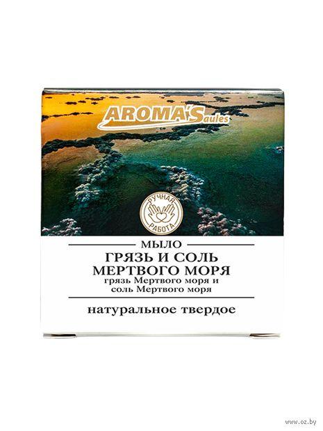 """Мыло """"Грязь и соль Мертвого моря"""" (85 г) — фото, картинка"""