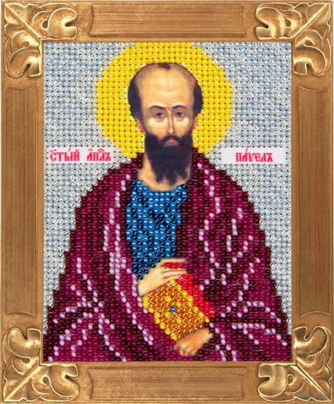 "Вышивка бисером ""Святой Апостол Павел"" (100х130 мм) — фото, картинка"