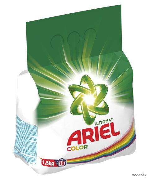 """Стиральный порошок Ariel Pro-ZIM 7 """"Color&style"""" для автоматической стирки (1,5 кг)"""