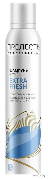 """Сухой шампунь для волос """"Extra Fresh"""" (200 мл) — фото, картинка"""