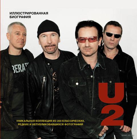 U2. Иллюстрированная биография. Мартин Андерсен