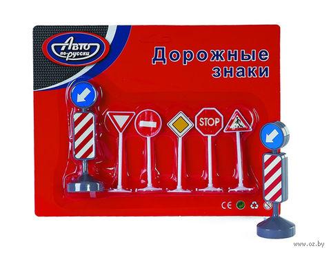 """Игровой набор """"Дорожные знаки"""" (арт. 42804АПР)"""
