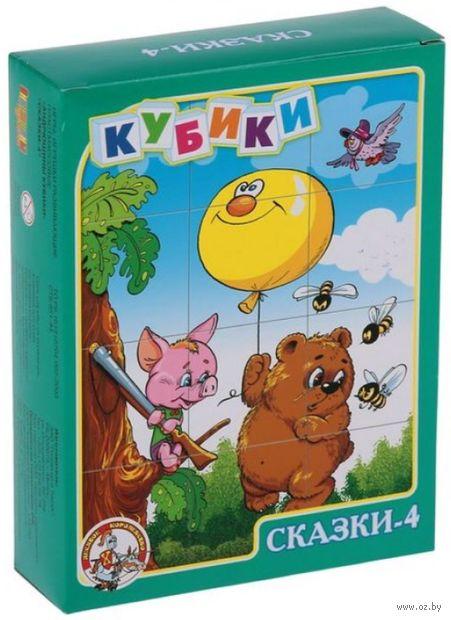 """Кубики """"Сказки-4"""" (12 шт.) — фото, картинка"""