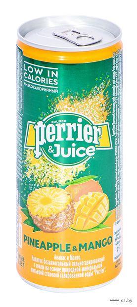 """Вода минеральная """"Perrier. Ананас и манго"""" (250 мл) — фото, картинка"""