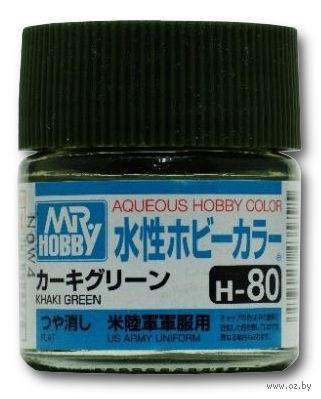 Краска Aqueous Hobby Color водоразбавляемая (khaki green, H-80)