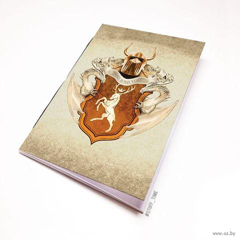 """Блокнот белый """"Игра престолов"""" А6 (447)"""