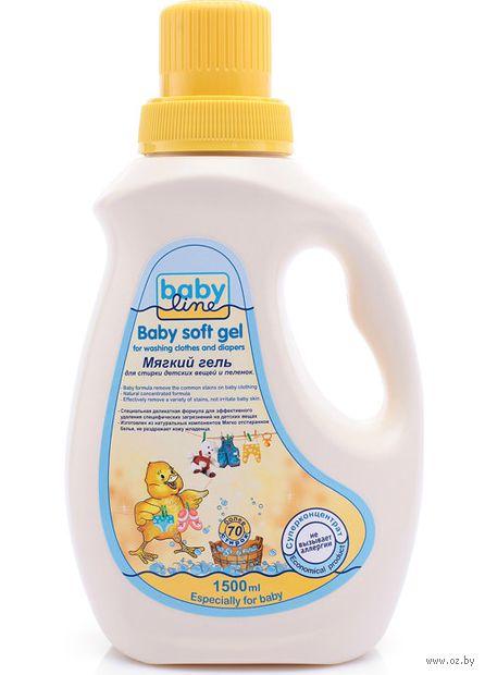 """Гель для стирки детского белья """"Babyline"""" (1,5 л) — фото, картинка"""