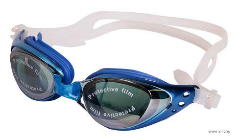 Очки для плавания (арт. DC603) — фото, картинка