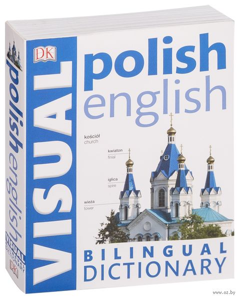 Polish-English Bilingual Visual Dictionary — фото, картинка