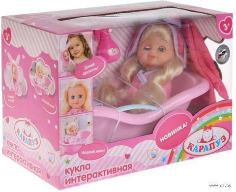 """Кукла """"Карапуз"""" (арт. POLI-17-BATH-RU) — фото, картинка"""