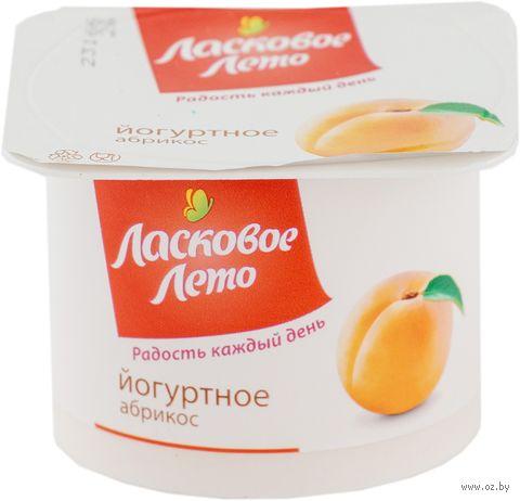"""Продукт йогуртный """"Ласковое лето. Абрикос"""" (120 г; 2%) — фото, картинка"""