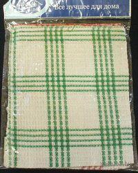Набор полотенец текстильных (2 шт.; 300x350 мм)