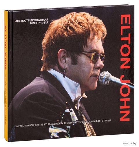 Elton John. Иллюстрированная биография. Элизабет Болмер
