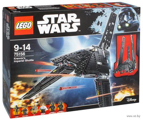 "LEGO Star Wars ""Имперский шаттл Кренника"""