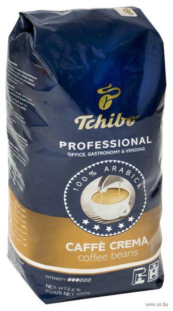 """Кофе зерновой """"Tchibo. Professional Caffe Cremа"""" (1 кг) — фото, картинка"""