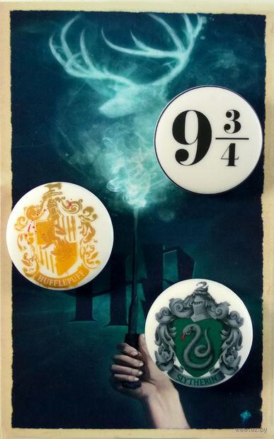 """Набор значков маленьких """"Гарри Поттер"""" (арт. 307) — фото, картинка"""